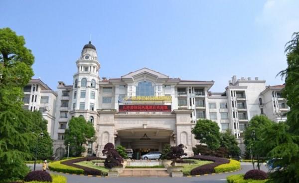 碧桂园凤凰酒店婚宴预订