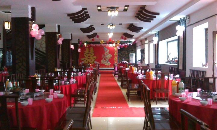 吉首湘西明珠度假村婚宴预订