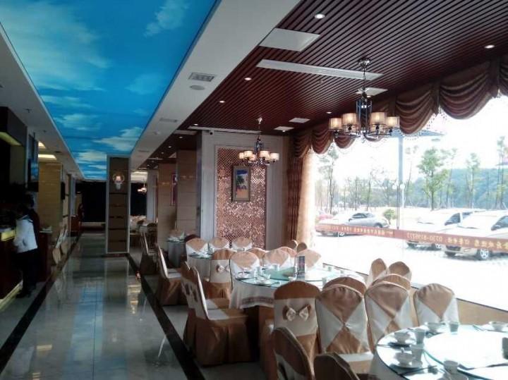 福溋大酒店婚宴预订