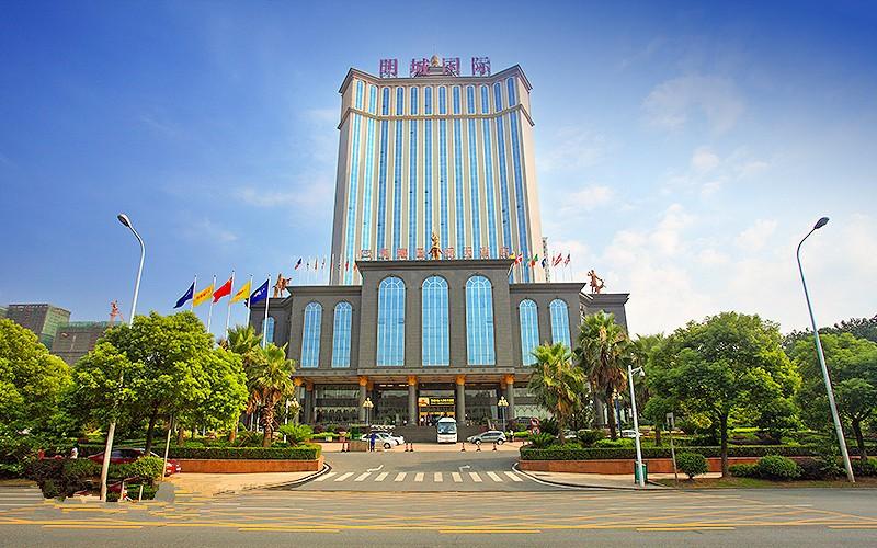 明城国际大酒店婚宴预订