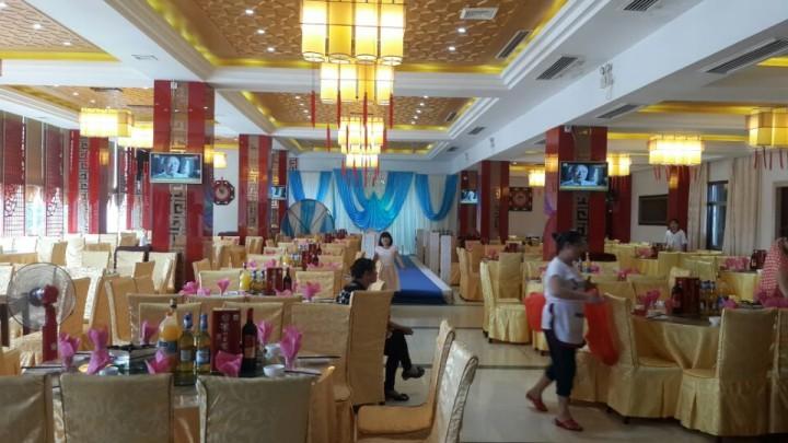 新辉宾馆婚宴预订