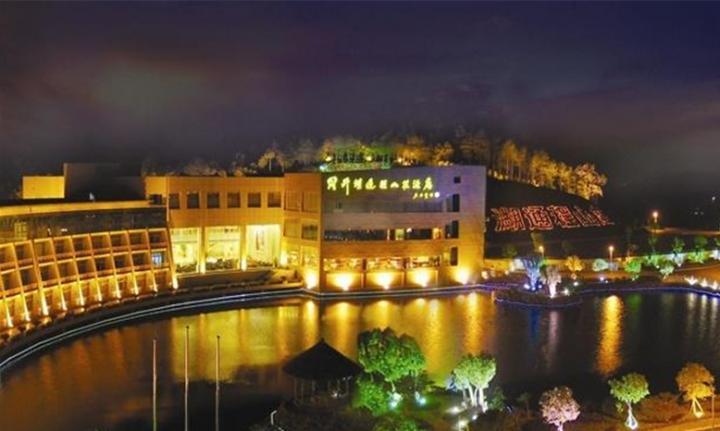 同升湖通程山庄酒店婚宴预订