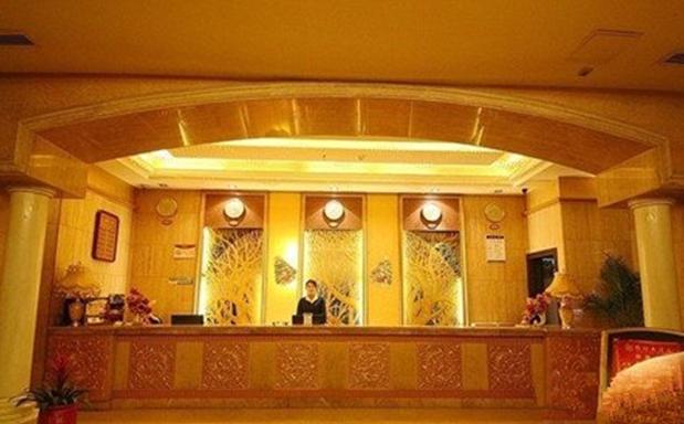 锦璨大酒店婚宴预订