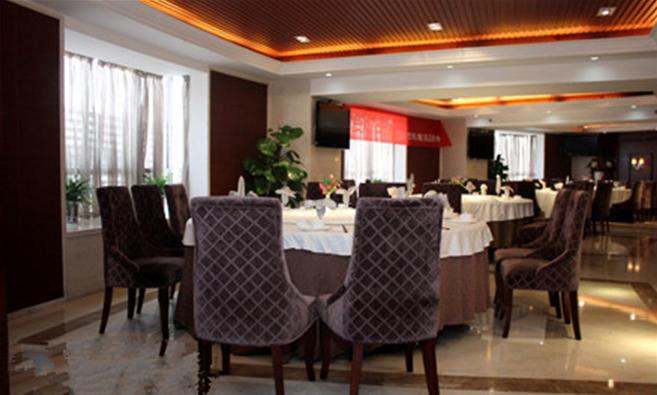 长沙天都国际会所酒店婚宴预订