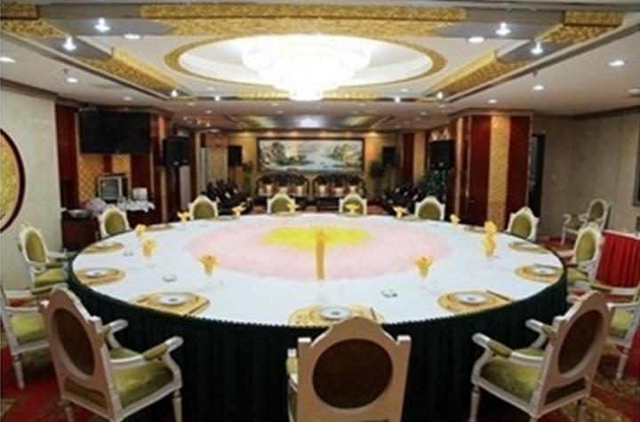 中天大酒店婚宴预订