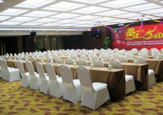 湖南湘府国际酒店婚宴预订