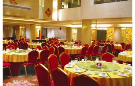 华宇国际大酒店婚宴预订