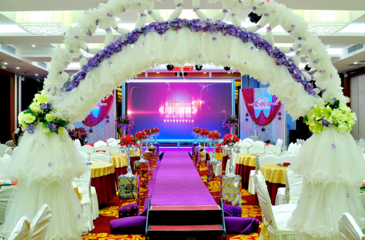 郴州苏仙宾馆(得月楼)婚宴预订