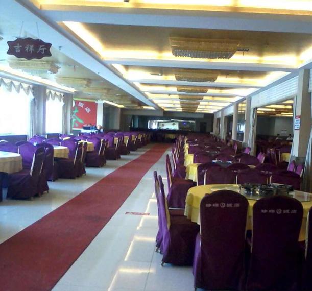 珍珠饭店婚宴预订