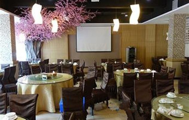 幸福树致尚餐厅婚宴预订