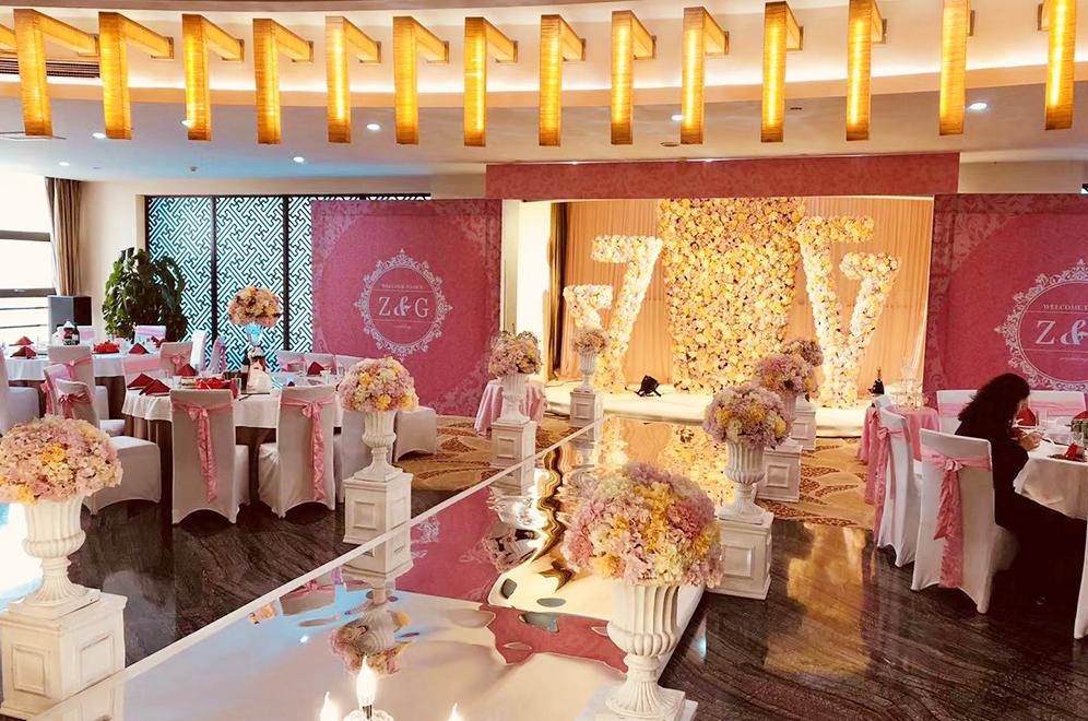 北京兴基伯尔曼饭店婚宴预订