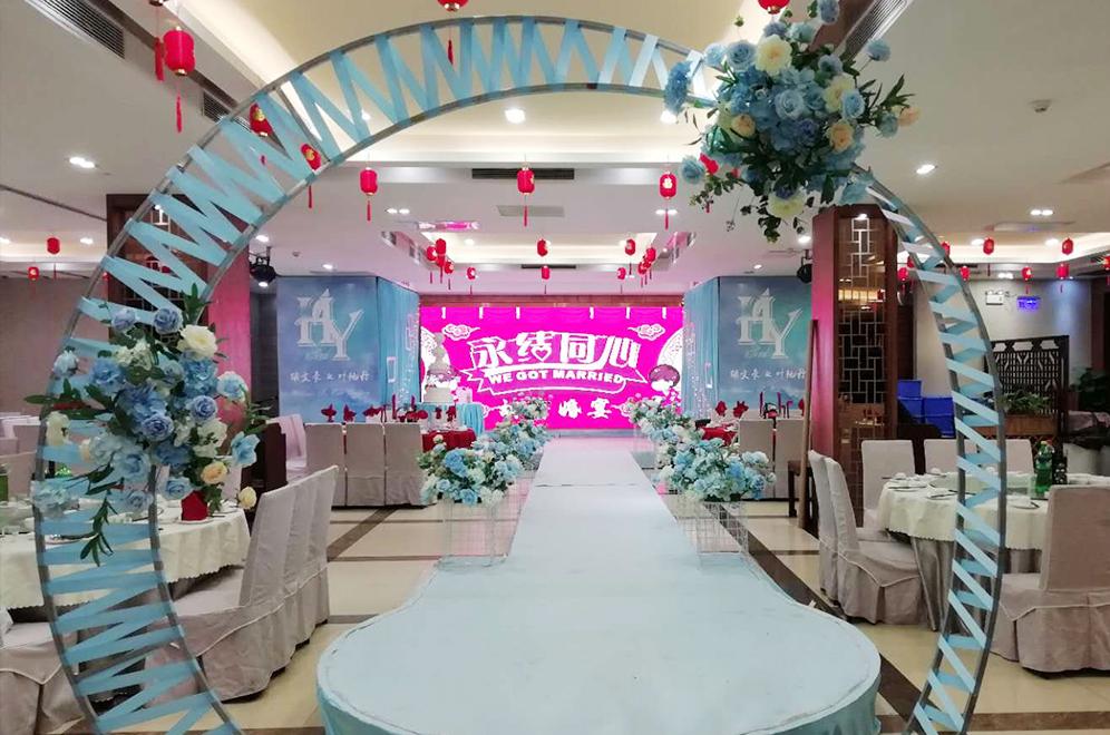 嘉福利晶酒店婚宴预订