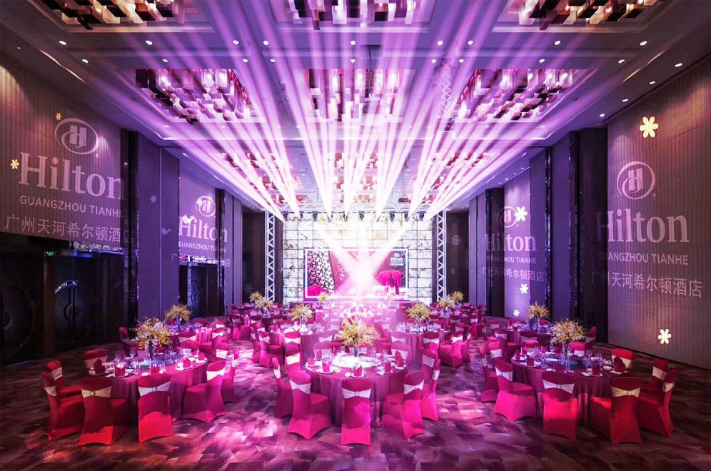 广州天河希尔顿酒店婚宴预订