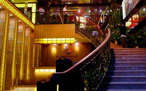 香港喜记酒家(黄埔店)婚宴预订