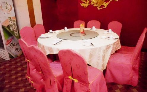 丰国酒楼婚宴预订