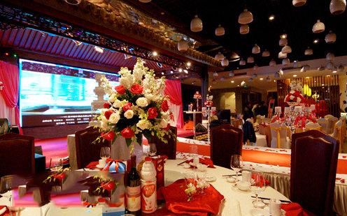 翰尔园中餐厅婚宴预订