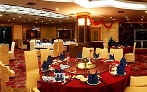 文昌酒店婚宴预订