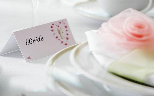 亿成商务酒店婚宴预订