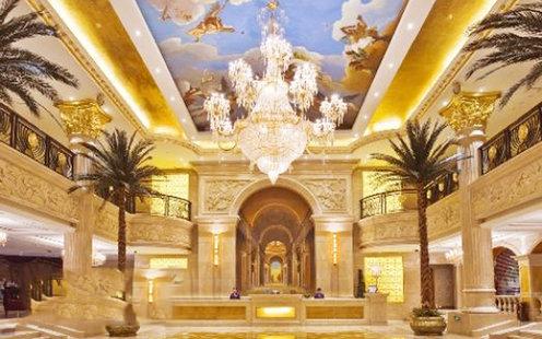 新巴黎大酒店婚宴预订