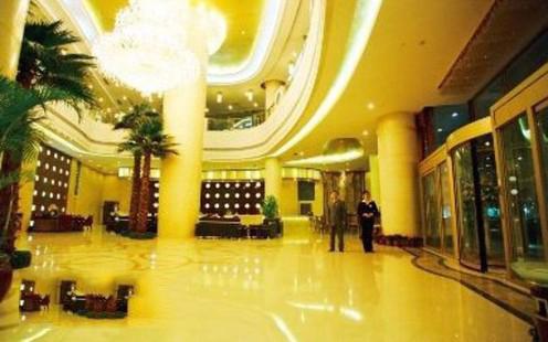 明珠怡和国际酒店婚宴预订
