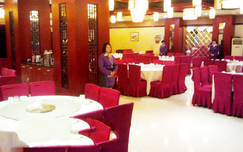 筷和轩食府婚宴预订