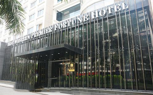 财富品位酒店观景西餐厅婚宴预订