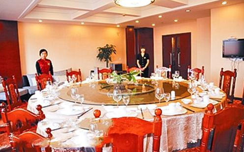 永新生态大酒店婚宴预订
