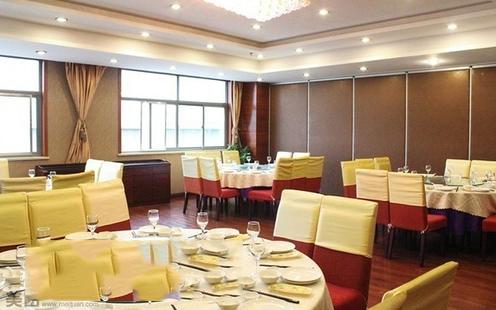 中信国际商务酒店婚宴预订