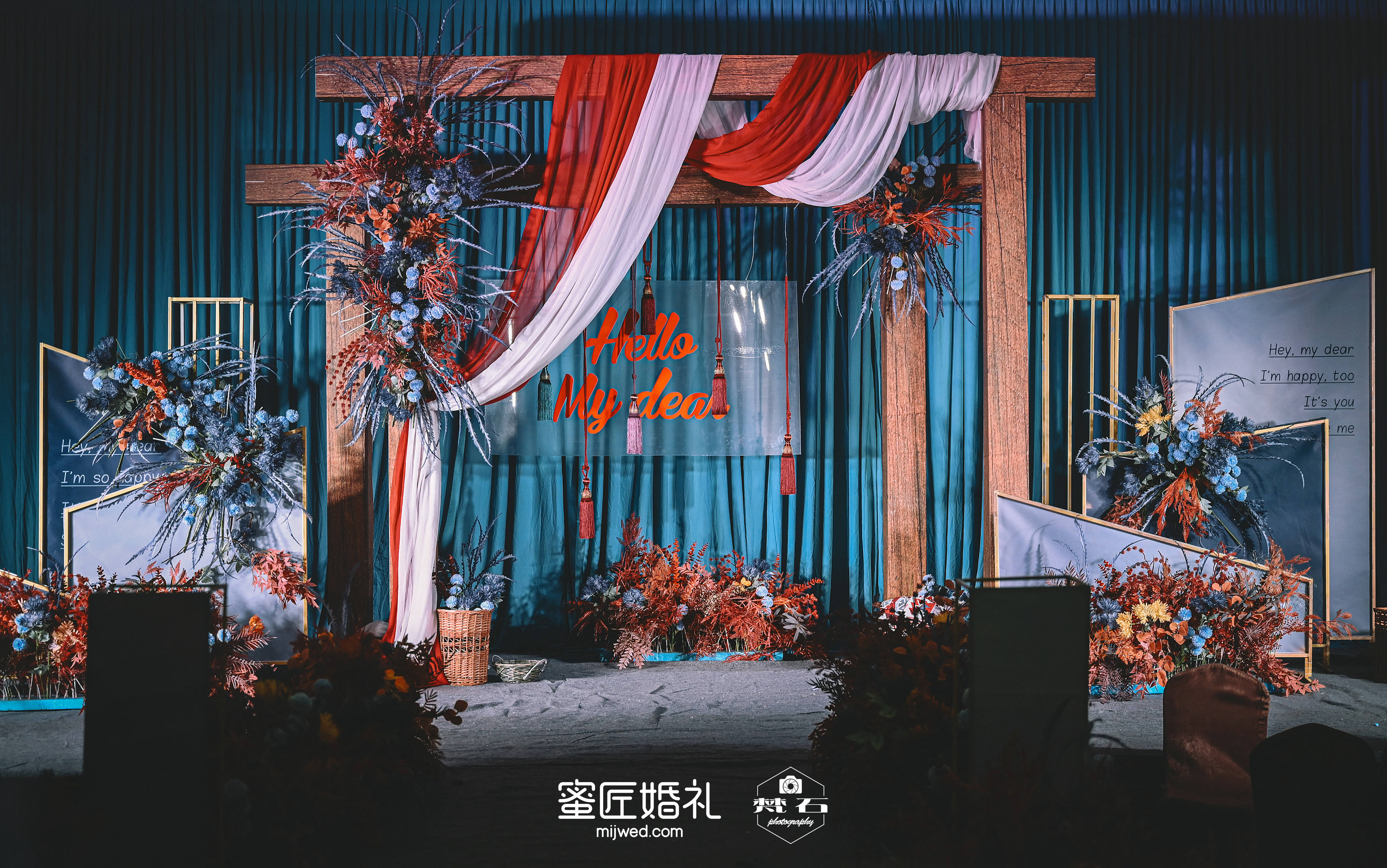 夏邑婚庆策划