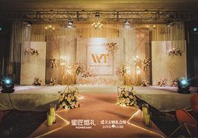 粉黛主题婚礼策划方案及婚礼现场布置图