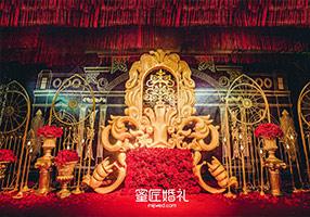 岩热香主题婚礼策划方案及婚礼现场布置图