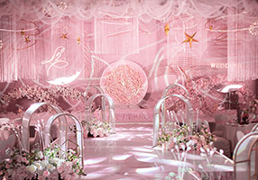 粉系爱恋主题婚礼策划方案及婚礼现场布置图