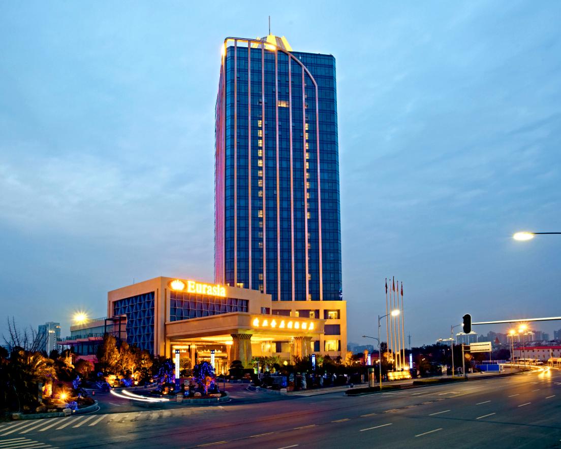 欧亚会展国际酒店婚宴预订