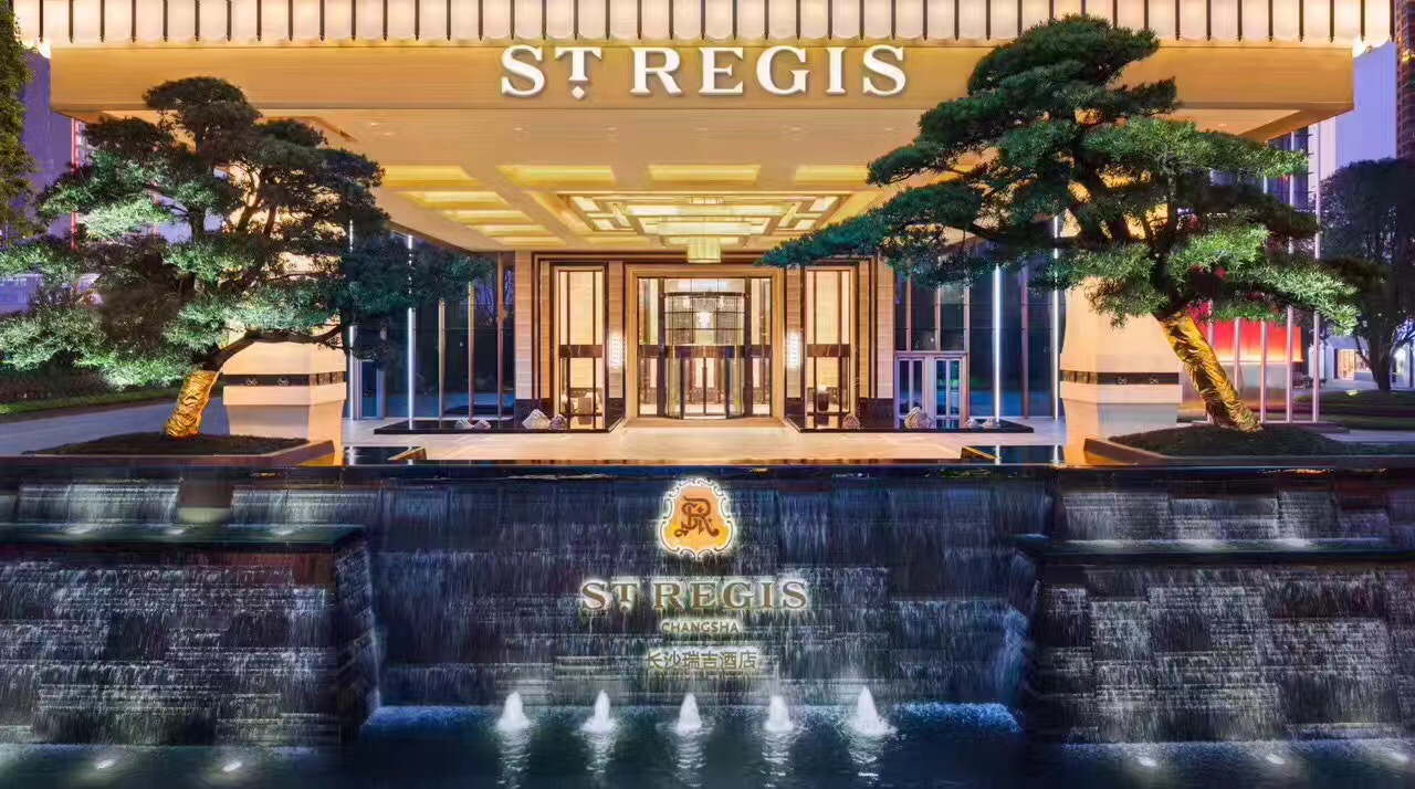 长沙瑞吉酒店婚宴预订