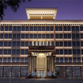 郑州凯旋国际酒店婚宴预订