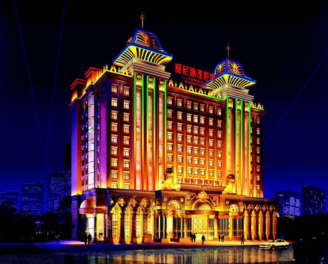 东方威尼斯水世界大酒店婚宴预订