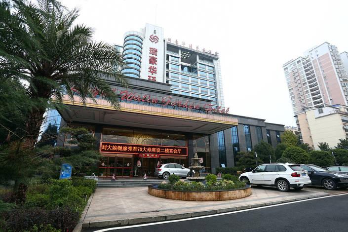星沙瑞豪华廷花园酒店(林记海鲜)婚宴预订