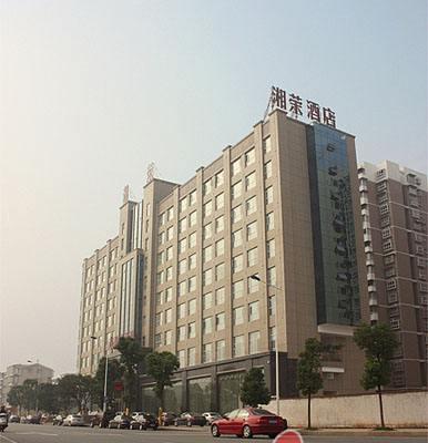湘荣酒店婚宴预订