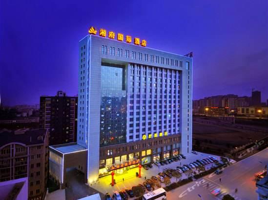 湘府新都大酒店婚宴预订