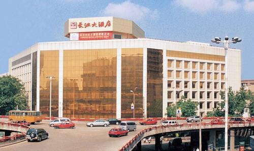 长江大酒店婚宴预订