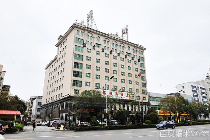 株洲银城大酒店婚宴预订