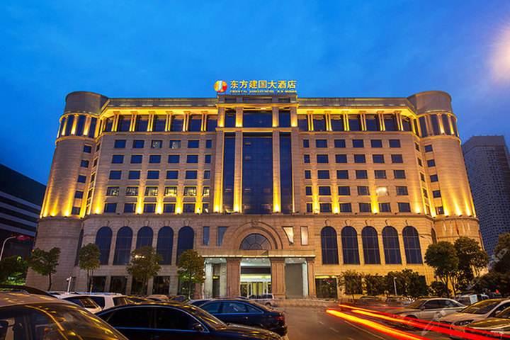 东方建国大酒店婚宴预订