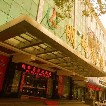明峰宾馆湘港餐厅婚宴预订