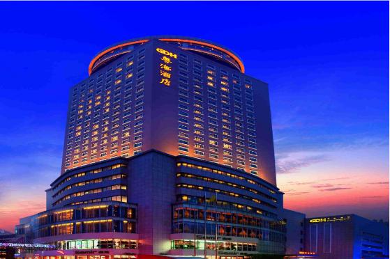郑州粤海酒店婚宴预订