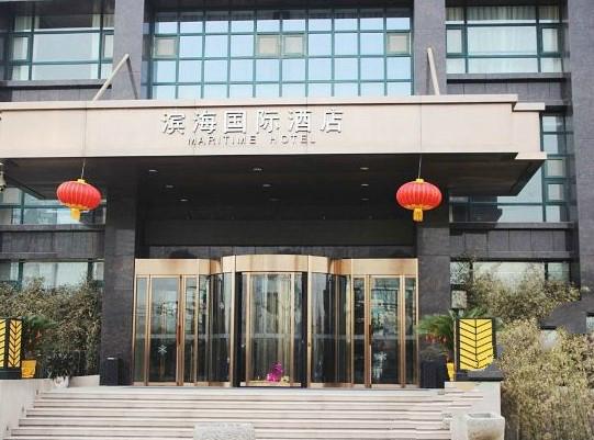 滨海国际酒店婚宴预订