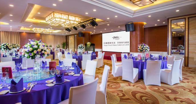 深圳深航国际酒店婚宴预订