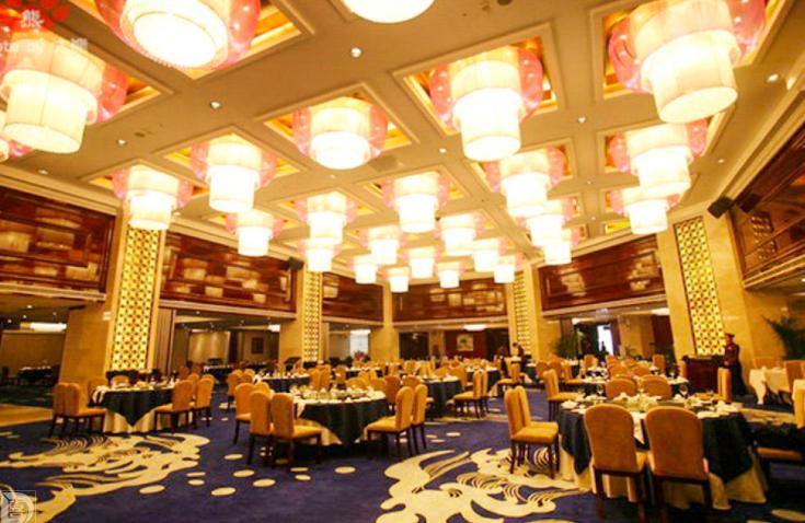 维也纳国际酒店(金房国际店)婚宴预订