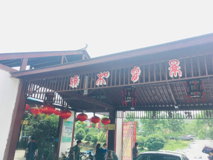 雅和睿景花园酒店(东湖店)婚宴预订