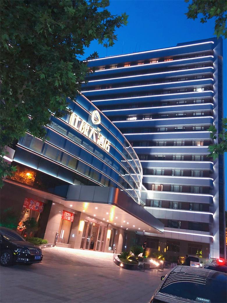 杜康大酒店婚宴预订