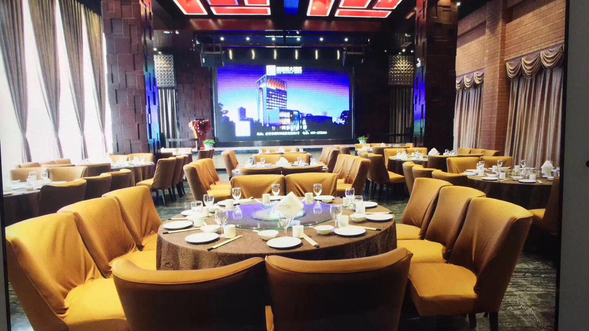 新东苑大酒店婚宴预订